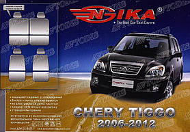 Авточехлы Chery Tiggo 2006-2012 Nika