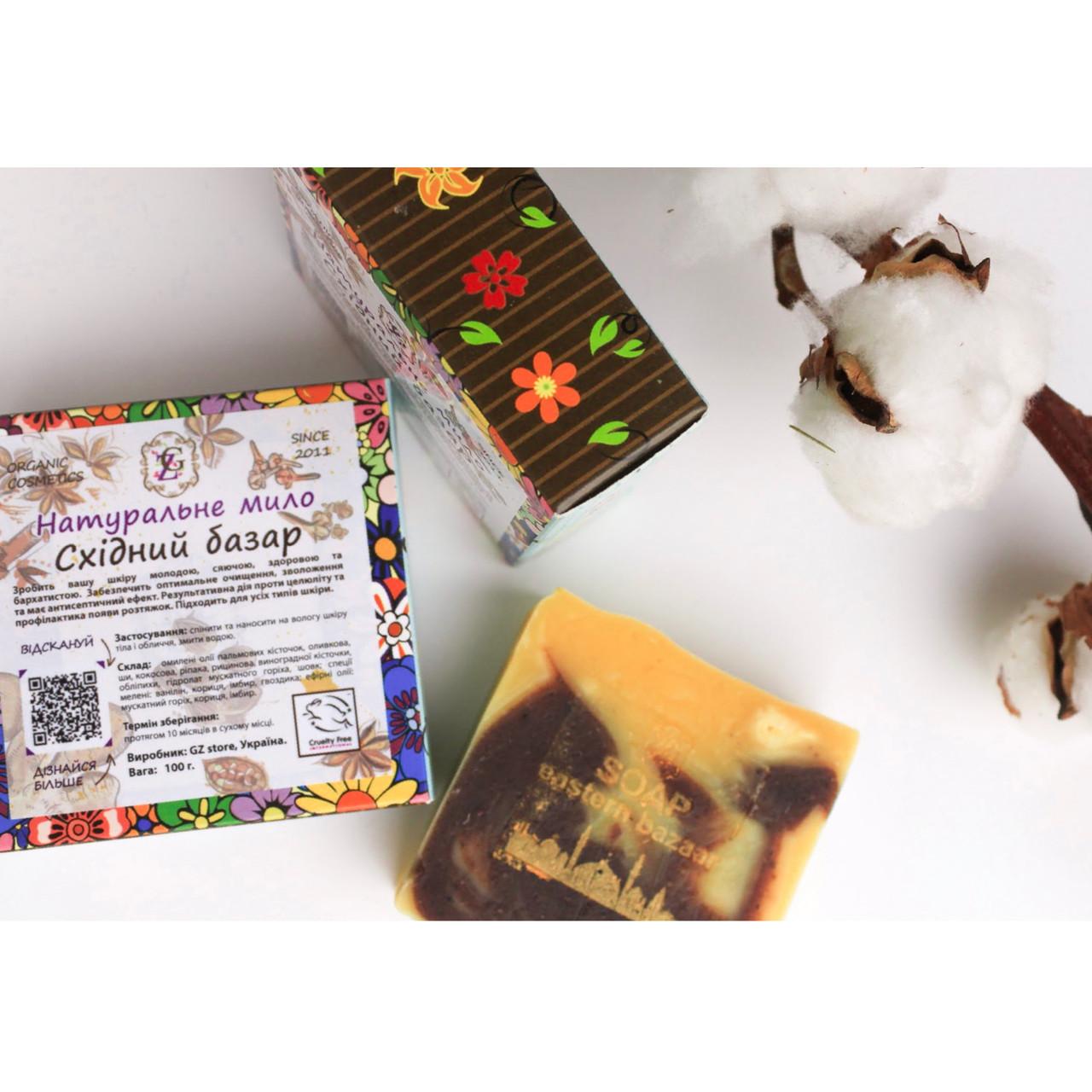 Мило-скраб зі спеціями з хорошим східним ароматом - 500 грам(5 шт в упаковці) - натуральне ручної роботи