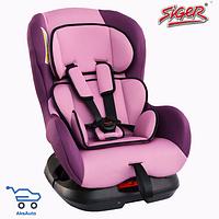 """Детское авт. кресло SIGER  """"Наутилус"""" фиолетовый, 0-4 лет, 0-18 кг, группа 0+/1"""