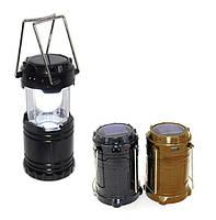 Фонарь - лампа на солнечной батарее G-85 Rechargeable Camping Lantern (кемпинговый фонарь G85)