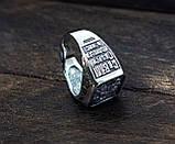Кольцо серебряное  ВЕЛИКОМУЧЕНИК ГЕОРГИЙ ПОБЕДОНОСЕЦ  108.041-R, фото 3