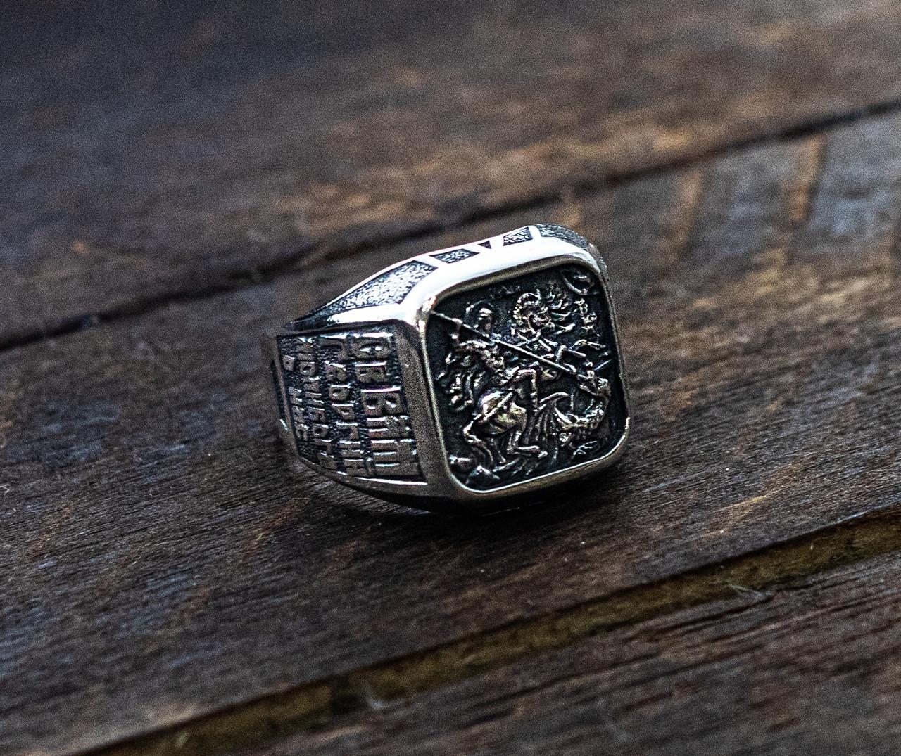 Кольцо серебряное  ВЕЛИКОМУЧЕНИК ГЕОРГИЙ ПОБЕДОНОСЕЦ  108.041-R