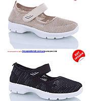 Туфли женские текстильные LION р36-41код (1011-00)