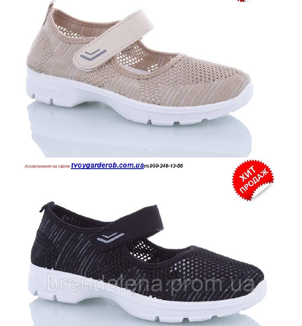 Туфли женские текстильные LION р36-41код (1011-00) 38