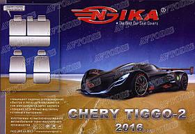 Авточехлы Chery Tiggo 2 2016- Nika
