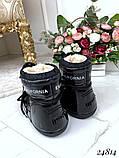 Мунбуты дутики луноходы женские черные шнуровка, фото 6