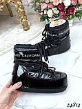 Мунбуты дутики луноходы женские черные шнуровка, фото 8
