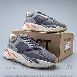 Мужские кроссовки Adidas Yeezy Boost 700 Magnet Gray (серые)