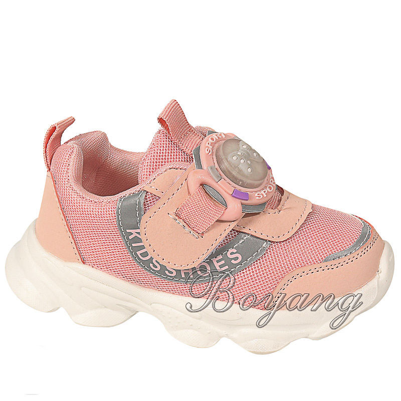 Кроссовки   для девочки размеры 21-22-23-24-25-26