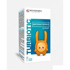 Турбиотик дисбактеріоз дитячий кап. 10 мл