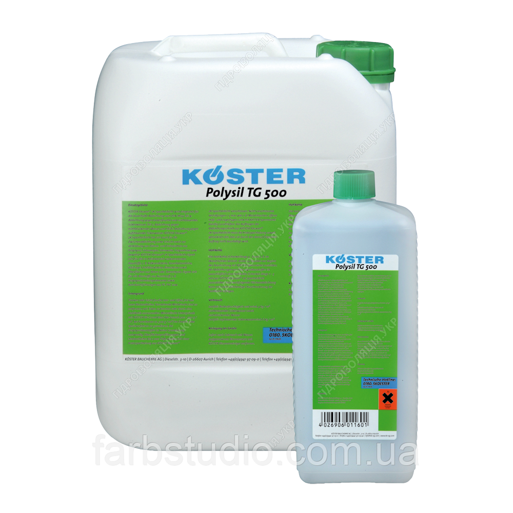 Гидроизоляция, Санирующие системы KOSTER Polysil TG 500, 1 кг