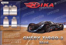 Авточехлы Chery Tiggo 3 2014- Nika