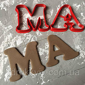 "Набір вирубок ""МАМА #1"" / Набор вырубок ""МАМА #1"""