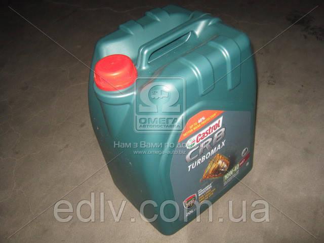 Масло моторное Castrol CRB Turbomax 10W-40 E4/E7 (Канистра 20л)