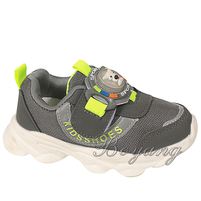Кроссовки  для мальчика размеры 21-22-23-24-25-26