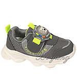 Кросівки для хлопчика розміри 21-22-23-24-25-26