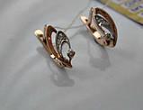 Золотые Серьги Геометрических форм с фианитами от 1299 гривен за 1 грамм Золота 585 пробы, фото 2