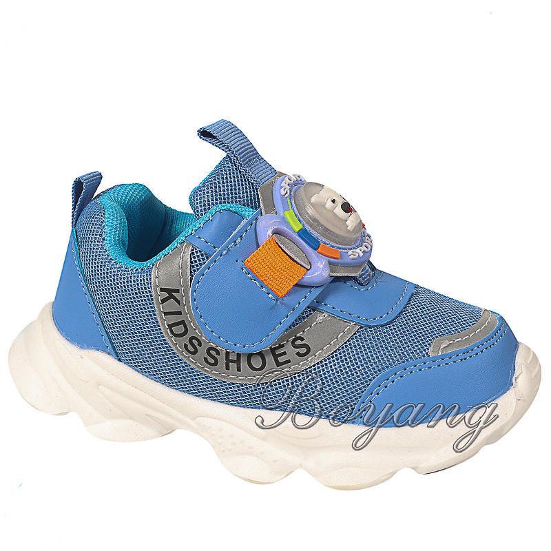 Кросівки для хлопчика розміри 21-23-24-26