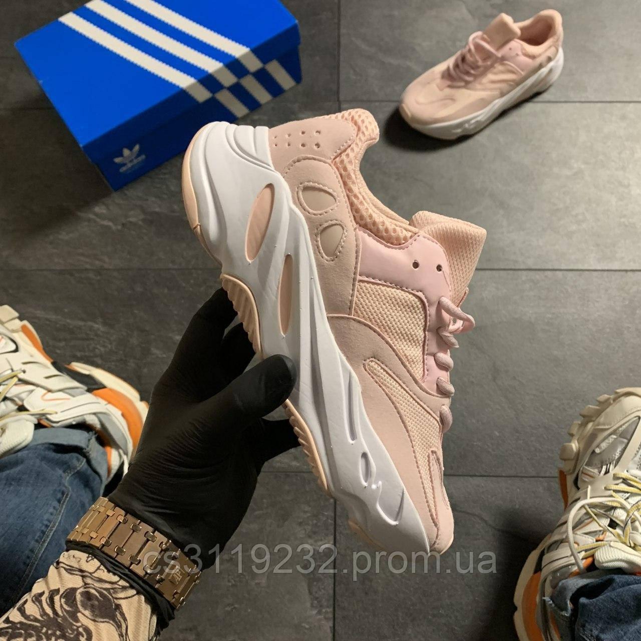 Женские кроссовки Adidas Yeezy Boost 700 Pink White (розовые)