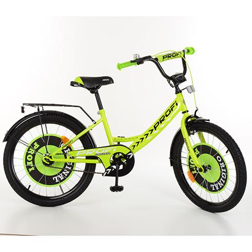 Велосипед детский Original boy 20 дюймов, PROF1 20Д. Y2042