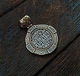 Образок серебряный Великомученик Георгий Победоносец 8357-R, фото 4