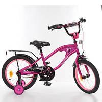 Велосипед детский 14 дюймов PROF1 14Д. Y14183