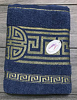 Полотенце махровое банное Синий