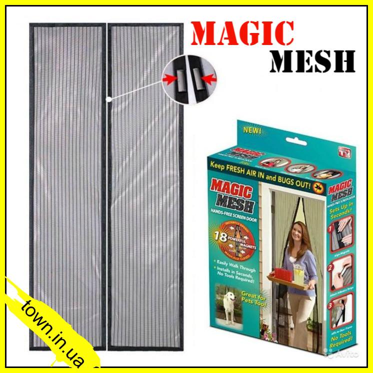 Дверная антимоскитная сетка на магнитах Magic Mesh 100х210см,москитная сетка-дверь на магнитах,магнитные шторы