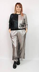 Турецкий женский брючный костюм с блестящим напылением, размеры 52-62