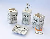 Набор для ванны 4 предмета Paris