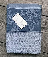 Полотенце махровое лицевое 50х90 см Синий