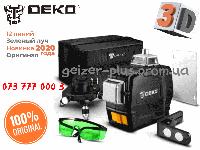 ОТКАЛИБРОВАН 12 линий Зеленый луч 50 м Лазерный нивелир Deko 3D