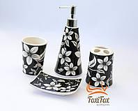 Набор для ванны подарочный на 4 предмета Flowers
