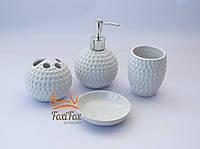 Набор для ванной на 4 предмета белый