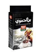 Кофе Hamwi Extra Cardamon темной обжарки 500 грамм