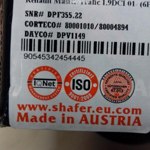 Усиленная Стойка стабилизатора 6001547138. Передняя. SHAFER Австрия