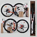 Спортивный велосипед красно-оранжевый CORSO SPIRIT 26 дюймов 21 скорость металлическая рама 17дюймов, фото 10