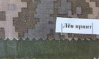Лен-вискоза камуфляж