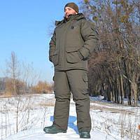 Костюм зимний для рыбалки и охоты Diamond даимонд -40* 46 размер