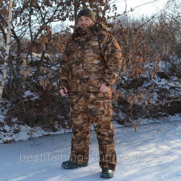 Костюм Зимний для рыбалки и охоты -40* Саванна