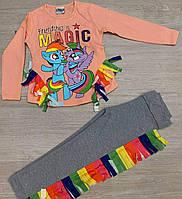 """Детский костюм для девочки""""Friendship is magic"""" 2-6лет,персикового цвета"""