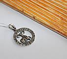 Подвес Овен серебро, фото 2