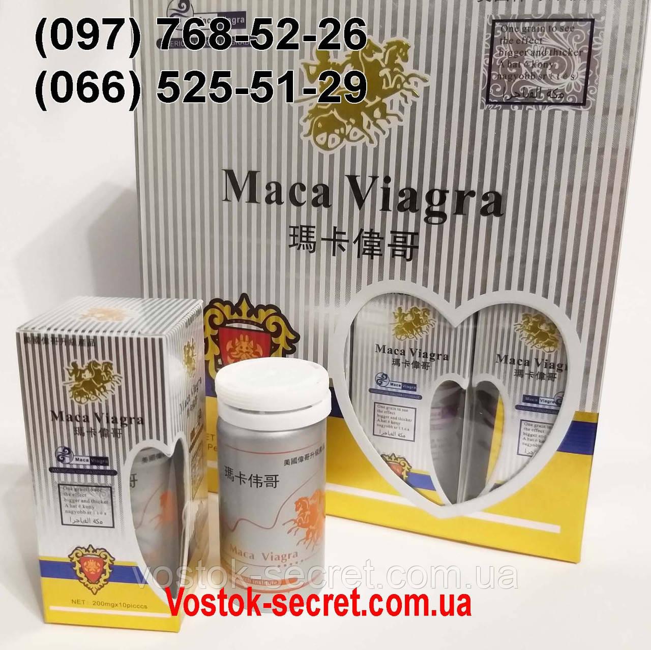 Maca Via.. (Мака) препарат для повышения мужской потенции, 10табл