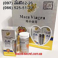 Maca Via.. (Мака) препарат для повышения мужской потенции, 10табл, фото 1