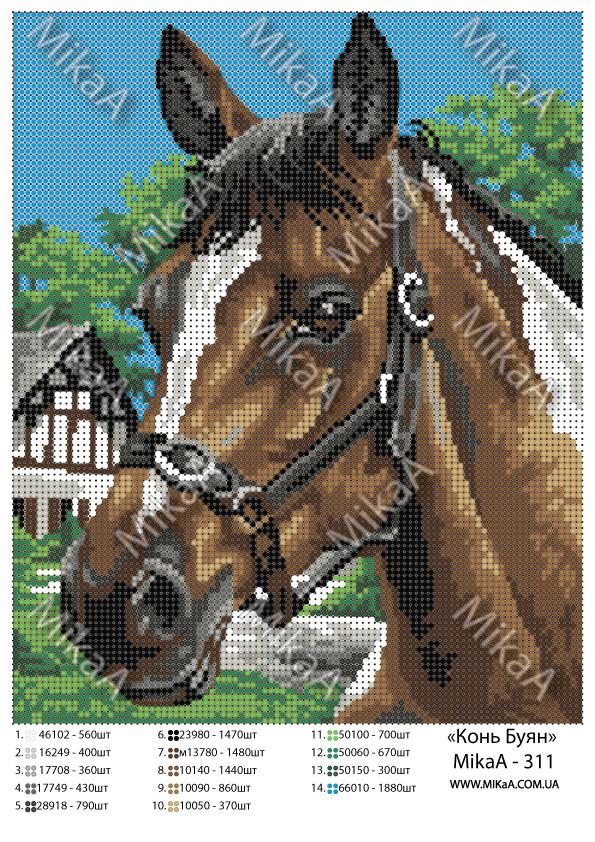 """Схема для полной зашивки бисером - """"Конь Буян"""""""