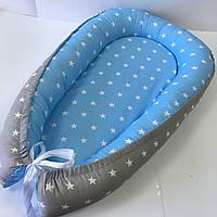"""Кокон-гніздечко для новонародженого зі зйомним матрасиком Солодкий Сон """"Зірочки"""" Сірий/голубий"""