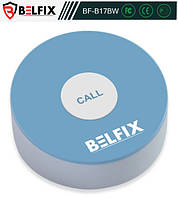 Кнопка вызова официанта и персонала BELFIX-B17BW