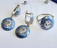 Серебряный гарнитур с голубой эмалью  Мирабелла, фото 1
