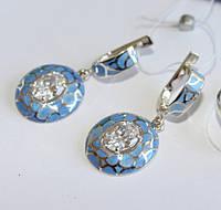 Серьги с подвесом с голубой эмалью Мирабелла, фото 1