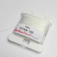 Нитки Титан 100/100 (Titan)